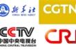 Australia ngừng phát sóng kênh CGTN và CCTV của Trung Quốc
