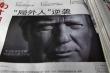 Bà Thái Anh Văn quá cảnh ở Mỹ, báo Trung Quốc nhắc nhở ông Trump