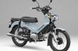 Chi tiết Honda Cross Cub 110 bản đặc biệt chỉ có 2.000 chiếc