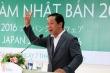 Nguyên Giám đốc Sở Ngoại vụ Đà Nẵng bị kỷ luật cảnh cáo
