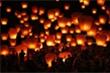 Lễ hội đèn lồng Đài Loan năm 2020 được tổ chức ngày nào?