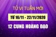 Tử vi tuần 16/11 - 22/11/2020 12 cung hoàng đạo: Kim Ngưu túi tiền rủng rỉnh