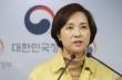 Hàn Quốc hoãn học kỳ mới vì dịch Covid-19