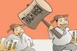 Bộ Nội vụ lấy ý kiến về kỷ luật cán bộ về hưu vi phạm