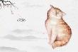 Tử vi 12 con giáp ngày 2/9:  Tuổi Mão có quý nhân phù trợ