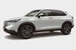 Honda HR-V đời 2021 ra mắt