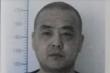 84 quan chức Trung Quốc giúp kẻ giết người thăng tiến trong chính quyền
