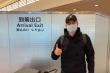 Đặng Văn Lâm đến Nhật Bản, gia nhập Cerezo Osaka