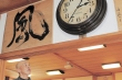 Bí ẩn chiếc đồng hồ cổ đứng im 10 năm, chỉ hoạt động khi có động đất
