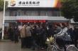 Tin đồn thất thiệt, dân ùn ùn đi rút tiền, hàng loạt ngân hàng Trung Quốc điêu đứng