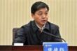 Vợ quan chức Trung Quốc đệ đơn tố cấp trên tát chồng tới mức nhập viện