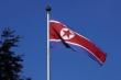 Triều Tiên tiếp tục chương trình phát triển hạt nhân