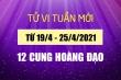12 cung hoàng đạo tuần mới 19/4 - 25/4: Cự Giải hết nợ nần, Thiên Bình lên chức