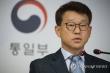 Tìm kiếm giải pháp hòa bình, Hàn Quốc quyết thúc đẩy đối thoại Mỹ-Triều