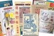 Những giá trị trường tồn trong di sản nghệ thuật Nguyễn Du