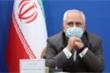 Iran - Trung Quốc sắp ký thỏa thuận chiến lược 25 năm