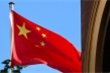 Trung Quốc kiểm soát các tờ báo tiếng Hoa ở Australia
