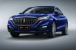 Hongqi H5: Bản sao hoàn hảo của Mazda 6