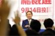 Yoshihide Suga: Từ con trai nông dân tới tân Thủ tướng Nhật Bản