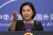 Anh loại thiết bị Huawei khỏi mạng 5G, Trung Quốc lên tiếng