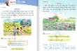 Bộ GD&ĐT phê duyệt tài liệu điều chỉnh 'sạn' sách Tiếng Việt 1 bộ Cánh diều