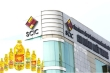 SCIC tiếp tục rao bán lô cổ phiếu nghìn tỷ đồng tại Vocarimex