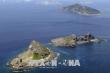 Nhật Bản đề nghị Trung Quốc chấm dứt các hoạt động quanh quần đảo tranh chấp