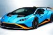Cận cảnh siêu phẩm Lamborghini Huracan STO vừa ra mắt