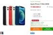iPhone 12 mini bản Hàn Quốc giá rẻ về Việt Nam