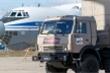 Báo Italy nghi ngờ Nga có âm mưu khi hỗ trợ ngừa Covid-19, Matxcơva phản bác