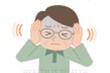 Đeo tai nghe quá nhiều gây hại thế nào?