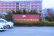 Mẹ sản phụ mắc COVID-19, Bệnh viện Đa khoa Trung ương Quảng Nam bị phong tỏa