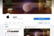 Facebook thu hồi tick xanh trên fanpage Apple