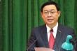 Ông Vương Đình Huệ giữ thêm chức Bí thư Đảng uỷ Bộ Tư lệnh Thủ đô