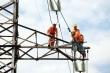 Giá điện sẽ tăng, giảm như giá xăng dầu