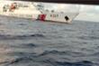 Nghị sỹ Mỹ ra thông báo chung, lên án Trung Quốc đâm chìm tàu cá Việt Nam