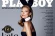Playboy phát hành tiền ảo để xem phim người lớn