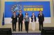 Ngó lơ Trung Quốc, EU thúc đẩy đầu tư vào Đài Loan