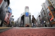 Các siêu đô thị Nhật Bản bắt đầu đóng cửa phòng Covid-19