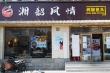WHO: Bao bì cá hồi nhập khẩu có thể là nguồn lây nhiễm COVID-19 mới tại Bắc Kinh