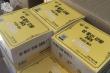 Video: Phát hiện hàng nghìn hộp mỹ phẩm không nguồn gốc tại TP.HCM