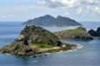 Nhật Bản đổi tên quần đảo Senkaku/Điếu Ngư, Trung Quốc dọa sẽ đáp trả