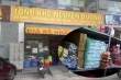 Video: Đột nhập 'thủ phủ' hàng Trung Quốc nhập lậu giữa Hà Nội