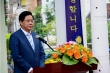 Đà Nẵng kỷ luật nguyên Giám đốc Sở Ngoại vụ Lâm Quang Minh