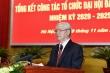 'Hội nghị Trung ương 14 bàn tiếp về công tác nhân sự khóa XIII'