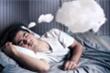 Giấc mơ của bạn báo hiệu điều gì?