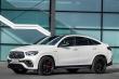 Mercedes-AMG GLE 63 S Coupe 2021,  siêu SUV 603 mã lực