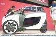 Các mẫu xe độc đáo khuấy đảo Vietnam Motor Show 2018