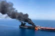 Tấn công tàu dầu trên Vịnh Oman: Khi 'yết hầu' dầu mỏ thế giới bị bóp nghẹt