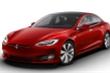 Tesla tham vọng sản xuất xe điện giá rẻ